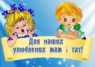 /Files/images/1_veresnya_-den_znan/tiger-1329389316.jpg