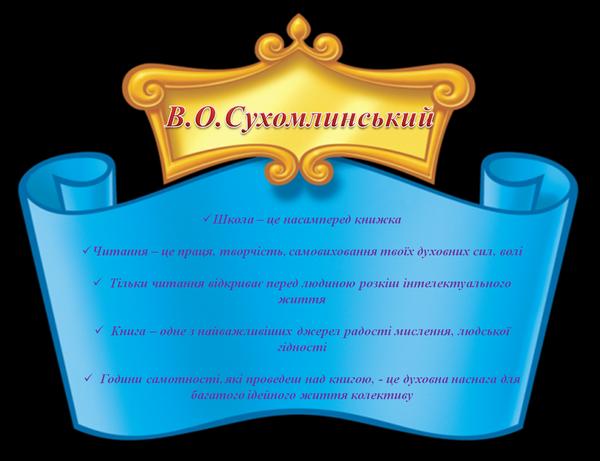 /Files/images/bbloteka/image (1).png